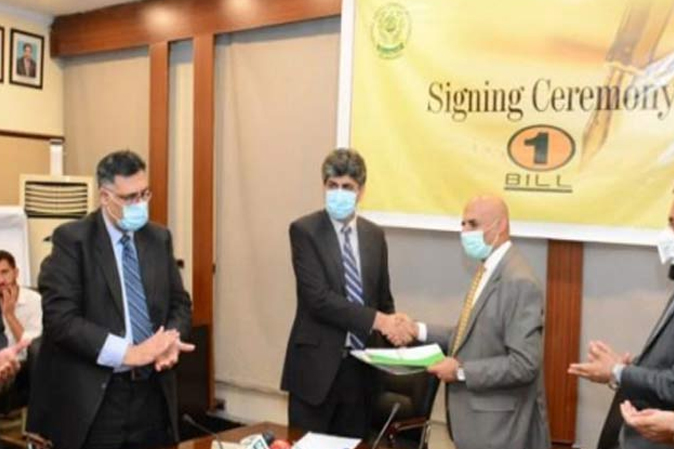 Capital Development Authority – Islamabad and 1LINK partner for online collection of taxes!