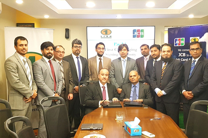 First 1LINK PayPak Co-badge Agreement – JCB International and 1LINK sign agreement