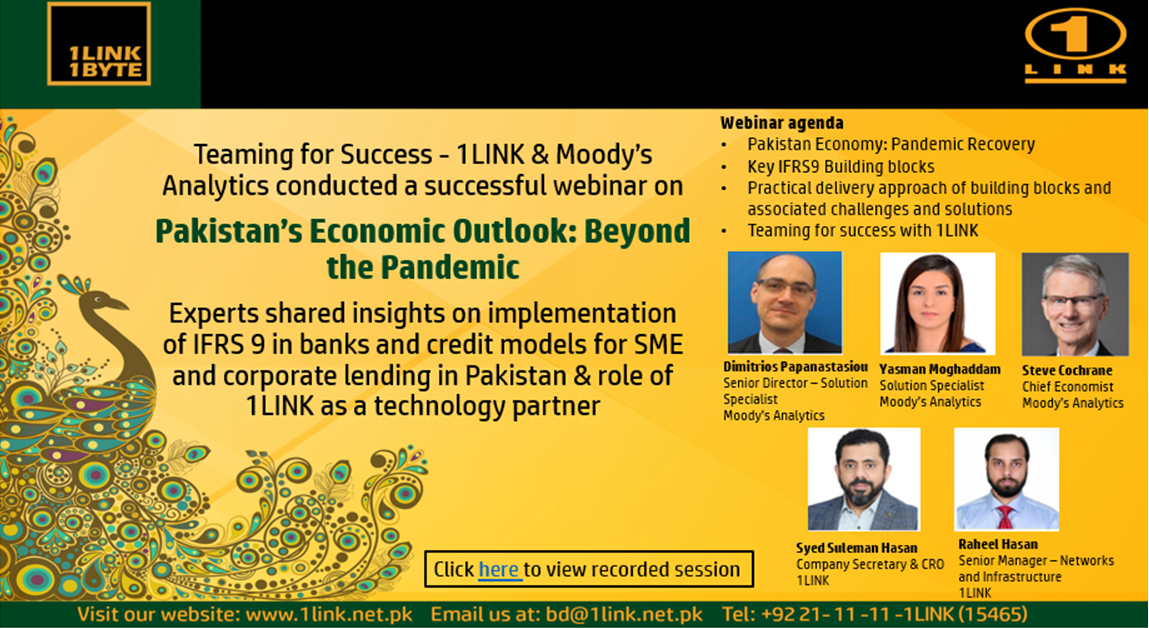 1LINK & Moody's Analytics conducted a successful webinar on Pakistan's Economic Outlook: Beyond the Pandemic