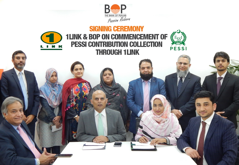 BOP and 1LINK Partner for PESSI Collection